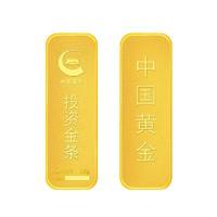 中国黄金 投资金条 Au9999 50g