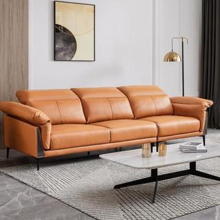 AQUIMIA 意式靠枕可调节真皮沙发 橙色 三人位