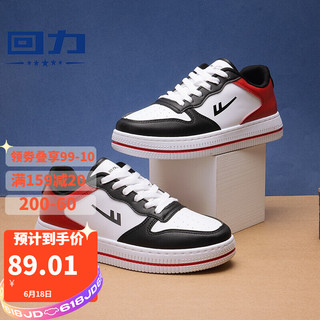 WARRIOR 回力 Warrior 新款小白鞋潮流板鞋时尚休闲鞋运动百搭情侣鞋KGH0241 白红 39