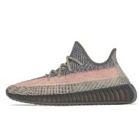 """限尺码:adidas 阿迪达斯 Yeezy Boost 350 V2 """"Ash Stone"""" GW0089 男子运动鞋"""