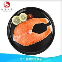 鲑鱼世家 三文鱼排 450g/袋