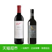 Penfolds 奔富 RWTBIN798巴罗萨山谷设拉子红葡萄酒750ml + 纷赋银牌 750ml
