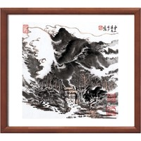 Artron 雅昌 陆俨少《蒙象册8(云山过雨图)》47×47cm 水墨画国画框画现代装饰画