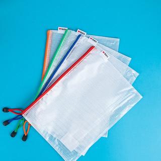 M&G 晨光 文具 拉链袋 透明网格多规格大容量文件袋收纳袋学生用试卷文具办公财务票据文件分类整理多功能资料袋