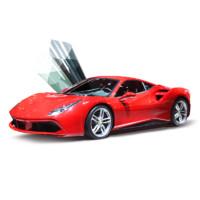 威固 汽车隔热膜 威固前挡VK70汽车膜玻璃膜防爆膜 威固升级隔热膜 前挡VK70