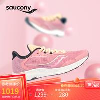 saucony 索康尼 Saucony索康尼 2021春夏新品 FREEDOM自由4 女子慢跑训练跑鞋 粉橙-55 37