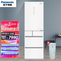 Panasonic 松下 NR-TE45ATX-W 臻品435升多门风冷无霜变频家用超薄电冰箱 玻璃面板
