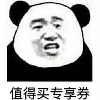 """京东618""""最强""""时刻,争先抢发的大额券都在这!"""