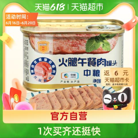 COFCO 中粮 梅林火腿午餐肉罐头198g方便速食螺蛳粉猪肉火锅泡面拍档早餐