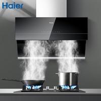 PLUS会员:Haier 海尔 烟灶套装 C18U1+9B1(天燃气)