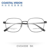 Coastal Vision 镜宴 新款 钛+金属-全框-4008BK-黑色 镜框+A4 1.60依视路非球面镜片