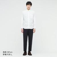 UNIQLO 优衣库 439611 男士长绒棉衬衫