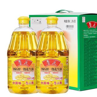 luhua 鲁花 食用油 5S 物理压榨 压榨一级 花生油(礼盒)1.8L*2