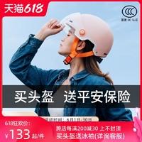 晓安 3C认证摩托车电动车头盔男夏季防晒四季通用女轻便半盔安全帽 摩卡(透明短镜)
