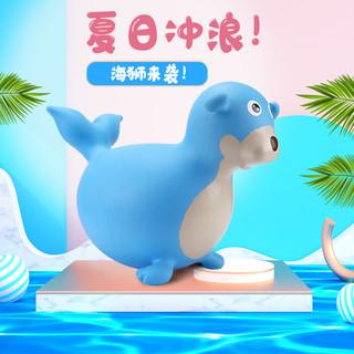 巴比精灵加大加厚充气跳跳马儿童玩具可爱动物海狮 新款跳跳马-海狮蓝(赠打气筒)