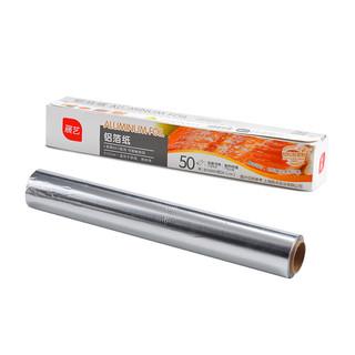 展艺 烘焙工具 锡纸 烧烤用铝箔纸 家用烤箱烤肉铝箔纸 吸油纸50米