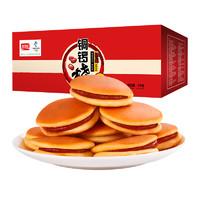 88VIP:PANPAN FOODS 盼盼 铜锣烧红豆味 1kg