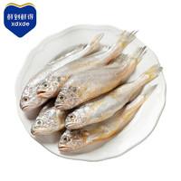 鲜到鲜得 三去小黄花鱼 450g 9-11条