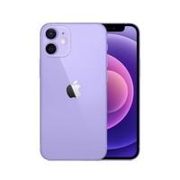 88VIP:Apple 苹果 iPhone 12 5G智能手机 64GB