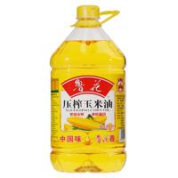 luhua 鲁花 非转基因 玉米油 5L