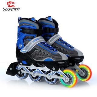 L-pard 捷豹 溜冰鞋成年成人轮滑鞋男女旱冰鞋大学生初学者儿童可调直排轮