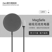ZACK 扎克 苹果无线充电器皮质MagSafe磁吸快充