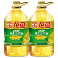 金龙鱼 非转基因 压榨纯正玉米油