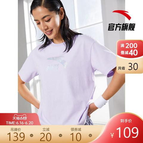 ANTA 安踏 运动T恤女装2021夏季新款透气宽松短袖跑步健身瑜伽上衣女士