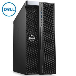 DELL 戴尔 T5820台式图形工作站主机至强W-2235六核3.8G/16G*2内存/2T硬盘 512G固态/P2200-5G显存/键鼠