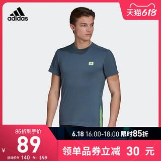 adidas 阿迪达斯 官网 adidas 男装夏季训练运动修身短袖T恤GD5281 GD5282