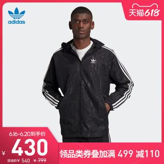 adidas 阿迪达斯 官网 adidas 三叶草 MONO WB TNL男装运动夹克外套GD5844