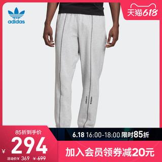 adidas 阿迪达斯 官网 adidas 三叶草 F Sweatp 男装休闲运动裤GD9310