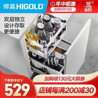 悍高(HIGOLD) 拉篮 304不锈钢厨房橱柜双层调味篮 带阻尼导轨 400柜-可放大油桶(配阻尼导轨)