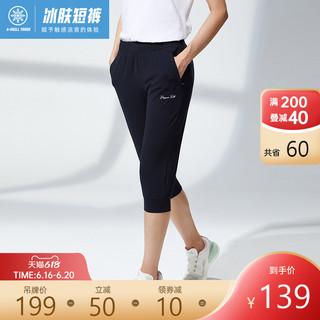ANTA 安踏 七分运动裤女2021新款夏季冰肤直筒束脚针织跑步休闲瑜伽裤子