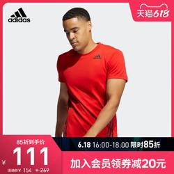 adidas 阿迪达斯 官网adidas AERO 3S TEE 男装夏季训练运动短袖T恤GM0661