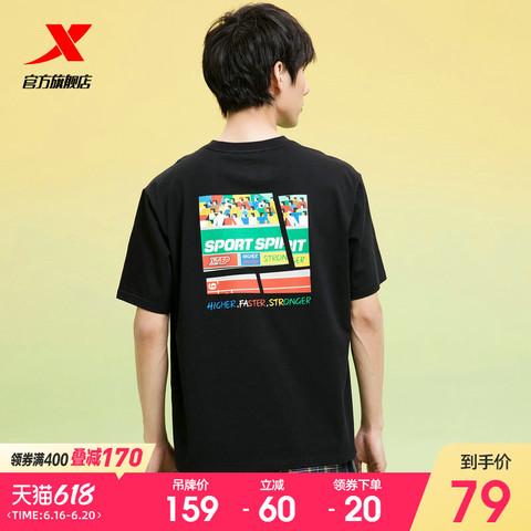 XTEP 特步 数字运动会T恤男短袖2021夏季新款印花宽松男士半袖运动上衣