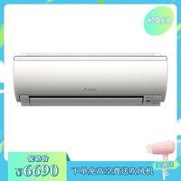 MITSUBISHI ELECTRIC 三菱电机 ZFJ系列 1.5匹 变频冷暖 壁挂式空调 MSZ-ZFJ12VA12
