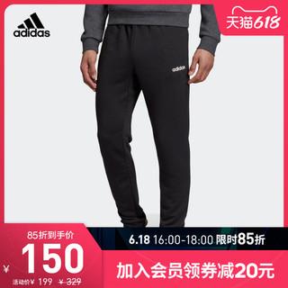 adidas 阿迪达斯 官网 adidas M D2M CLM Kt Pt 男装训练运动裤装EI5564