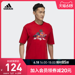adidas 阿迪达斯 官网 adidas 新年款男装夏季训练运动印花短袖T恤GP1836