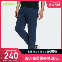 adidas 阿迪达斯 官网 adidas neo M CE C+ PANTS 男装运动裤GP4917