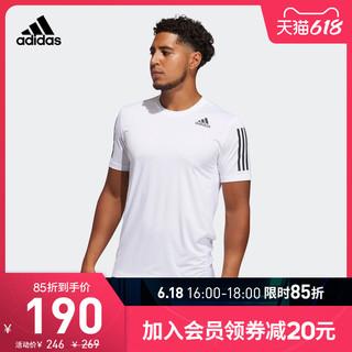 adidas 阿迪达斯 官网adidas TF SS FTD 3S男装夏季训练运动短袖T恤GM0509