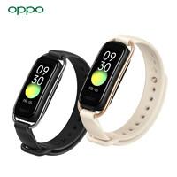 OPPO 智能运动手环 NFC版