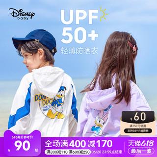 Disney baby 迪士尼儿童防晒衣宝宝防紫外线男女童夏季薄款2021新款透气皮肤衣