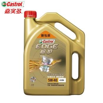 Castrol 嘉实多 小保养套餐 嘉实多 极护全合成 5W-40 4L+机滤+工时