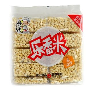 好巴食 粗粮膨化食品 乐香米   米花糖400g