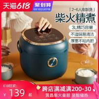 Bear 小熊 电饭煲智能家用多功能3L迷你小型电饭锅全自动煮饭锅1-2-4人