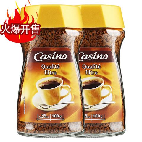 Casino/家侍欧欧洲进口浓香冻干黑速溶咖啡提神健身燃脂