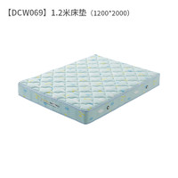 ZUOYOU 左右家私 DCW069 3E椰棕儿童床垫 1.2m