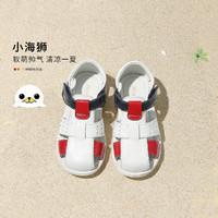 Hush Puppies 暇步士 童鞋男女宝宝凉鞋21年夏季新品撞色护趾凉鞋(22-26)
