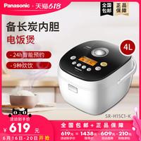 Panasonic 松下 SR-H15C1-K 松下备长炭家用智能电饭煲可预约4L